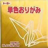 トーヨー 折り紙 片面おりがみ 単色 15cm角 きん 100枚入 064159