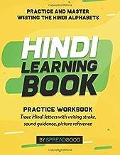 Best tamil language alphabets Reviews