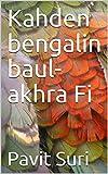 Kahden bengalin baul-akhra Fi (Finnish Edition)