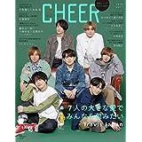 CHEER Vol.7 (TJMOOK)