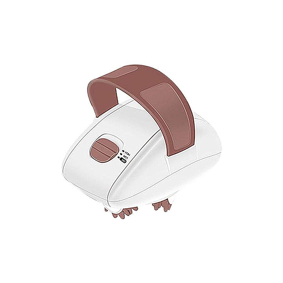 バーター心臓地図3D ミニボディスリム 電動ギアミニマッサージャー 多機能 ボディ ハード マッサージローラー 美脚 腕痩せ 疲れ解消 全身にマッサージ ダイエット 電動ローラー ミニ脂肪マッサージ師 2色選べる