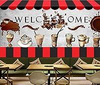 写真の壁紙レトロなコーヒーショップミルクティーデザートバー西洋レストラン背景の壁リビングルームの壁の芸術の壁の装飾の家の装飾のための大きな壁壁画シリーズの壁紙-157.5x110.2inch/400cmx280cm