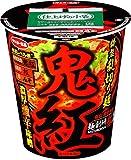 サンヨー食品 麺創研 紅監修 鬼紅 濃厚激辛味噌 101gX1箱(12入)