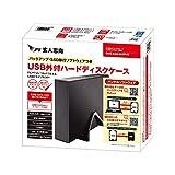 玄人志向 HDD/SSDケース 3.5型対応 USB3.2 Gen1接続 本格的なバックアップソフトとSSD移行ソフト付き/最大16TBまで対応の大容量モデル GW3.5AM-SU3P/S