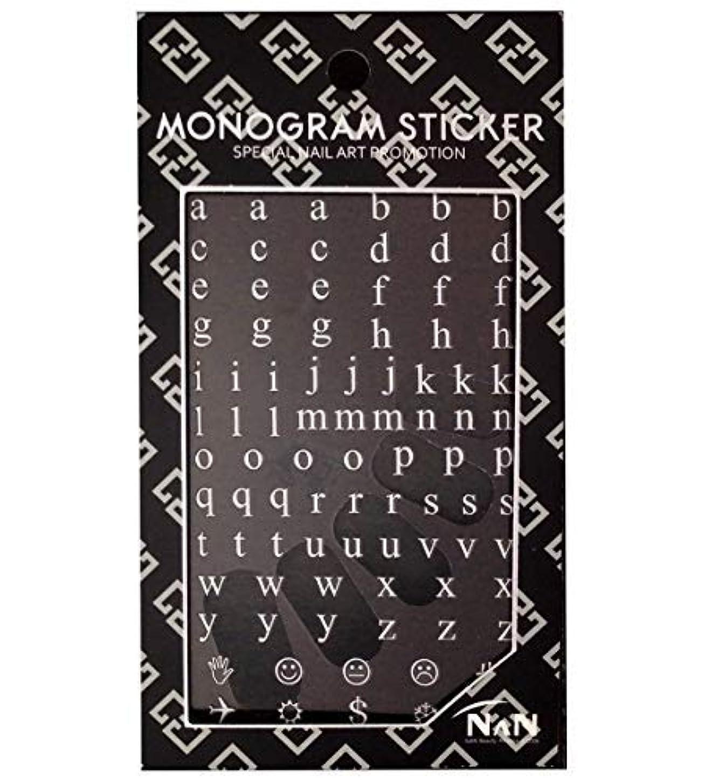 スキニー金銭的なマーガレットミッチェルMONOGRAM ネイル シール アルファベット 英字 ローマ字(小文字 シルバー)