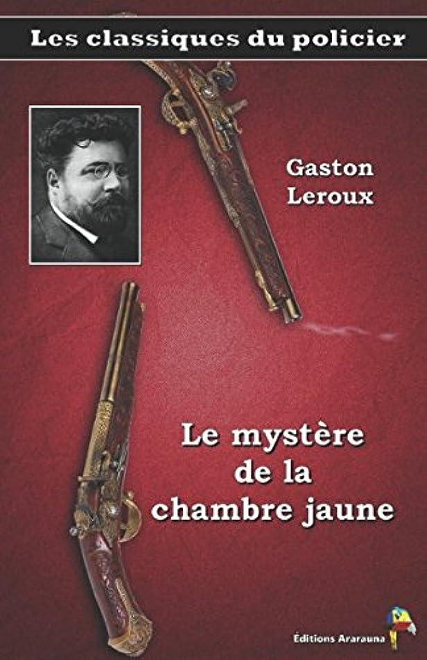 驚くばかり開梱退屈なLe mystère de la chambre jaune - Gaston Leroux: Les classiques du policier (12)
