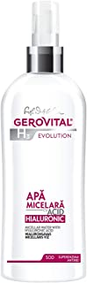 ジェロビタールH3 エボリューション ミセルウォーター withヒアルロン酸 150 ml / 5.07 fl.oz. [海外直送]
