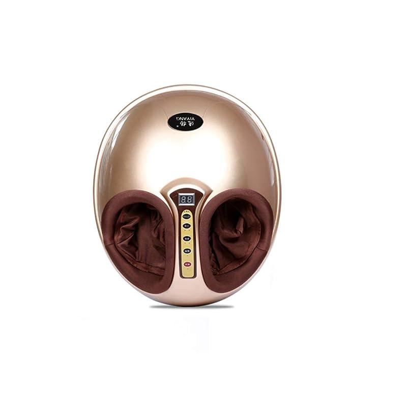 ラオス人特異な嫉妬NSCHJZフットマッサージャーヒーターディープニーディング振動マッサージは、血液循環を改善し、ホームオフィスの痛みや痛みを和らげるのに役立ちます, Gold
