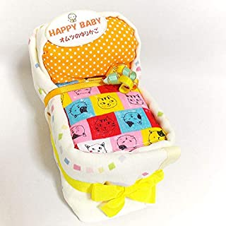 19066 出産祝い ゆりかご型オムツケーキ オムツのゆりかご ねこちゃん 国産タオル パンパース12枚おしりふき