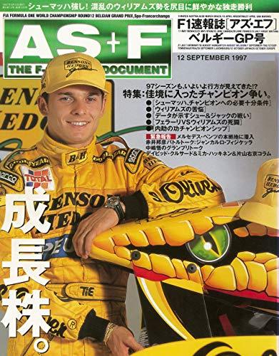 AS+F(アズエフ)1997 Rd12 ベルギーGP号 [雑誌]