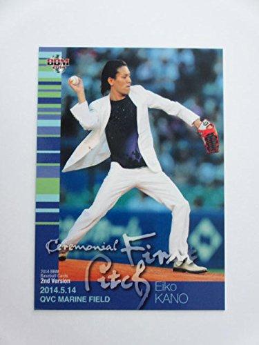 BBM2014「2nd」レギュラーカード【FP08狩野英孝】始球式カード≪ベースボールカード≫