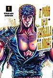 El puño de la Estrella del Norte (Hokuto No Ken) nº 01/18 (Manga Seinen)