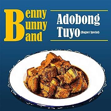 Adobong Tuyo (Bagnet Special)