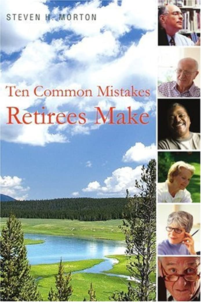 第二こっそり伝導Ten Common Mistakes Retirees Make