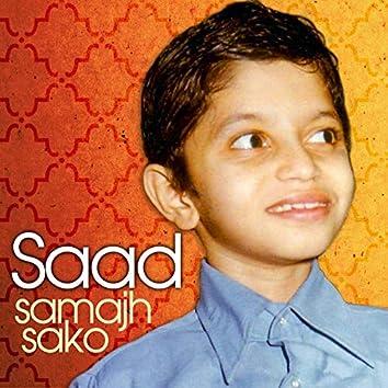 Samajh Sako