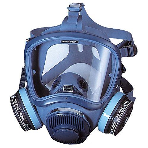 興研 直結式小型防毒マスク 1721HG-02型 212229