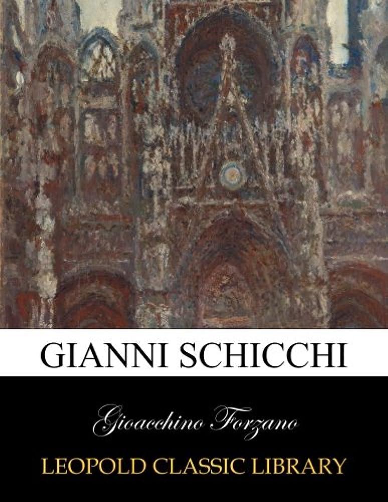 未就学内部変装Gianni Schicchi