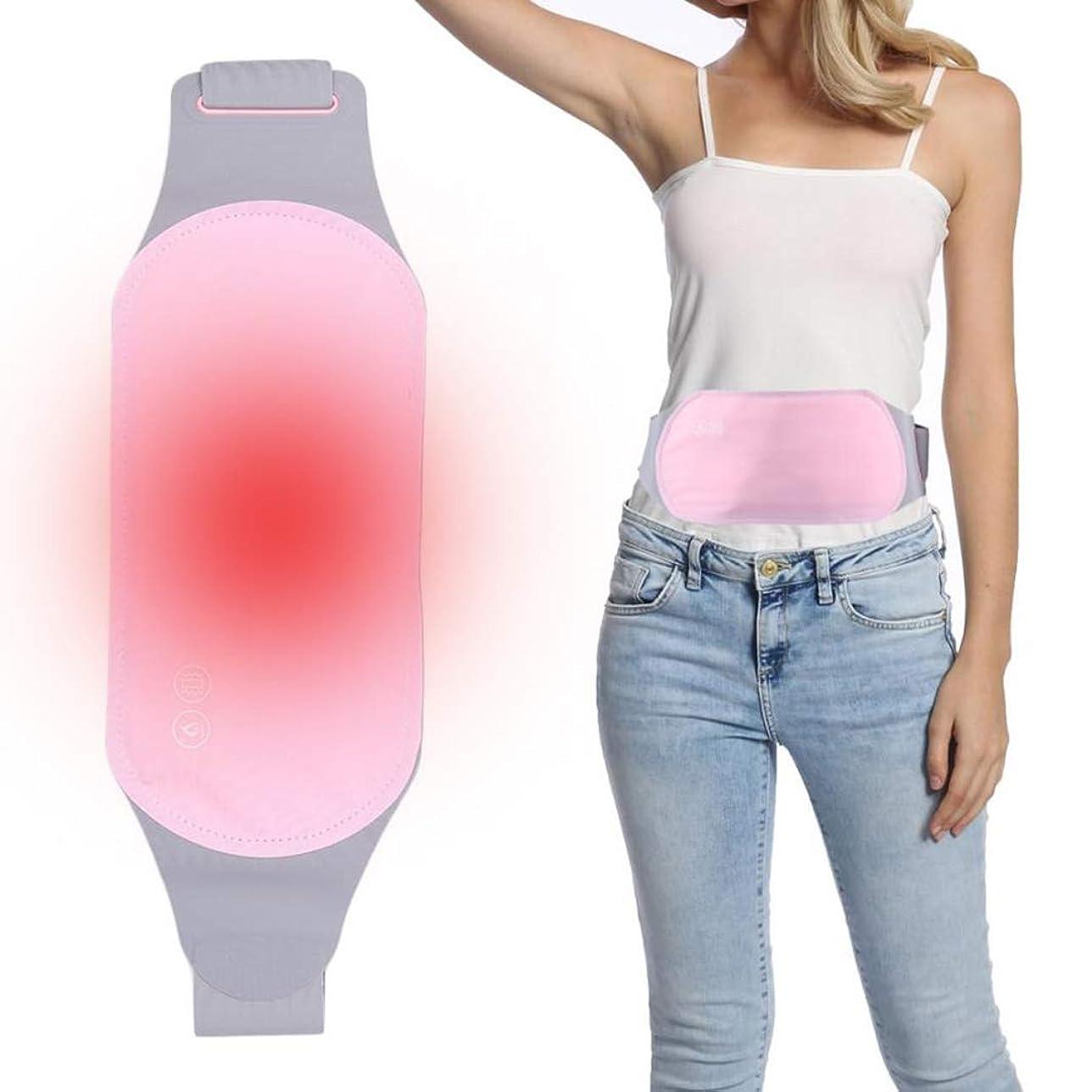 一回忌み嫌うスマッシュ月経痛腰の胃の痛みを軽減するための調節可能な温度暖かいベルト月経困難症ウォーマー宮殿ベルトマッサージパッド