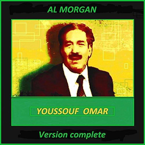 Al Morgan, Pt. 3