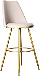 XNLIFE Bar Stool Nordic Style Gold Metal Breakfast Chair, Faux Leather Upholstered Barstool High Back Comfort Footstool Grey and Pink Home, Kitchen (Color : Pink)