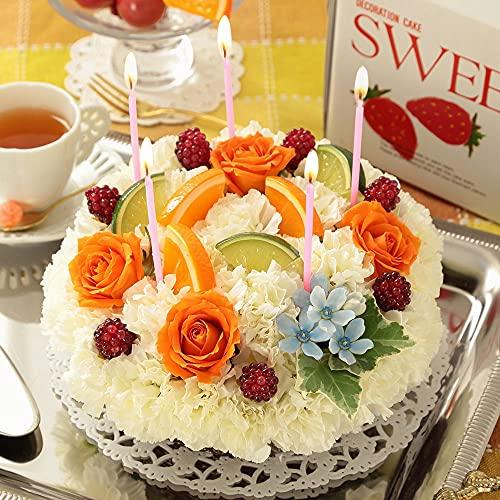 フラワーケーキ「フルFullフルーツ」【生花 アレンジメント 誕生日 ギフト プレゼント 花 記念日 お祝い】