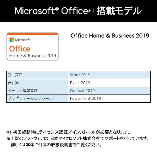 dynabookAZ65/KPWebオリジナルモデル(Windows10Home64ビット/OfficeHome&Business2019/15.6型/Corei7/SSD+HDD/ブルーレイ/フォーマルロゼ)PAZ65KP-BED