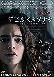デビルズ・ソナタ[DVD]