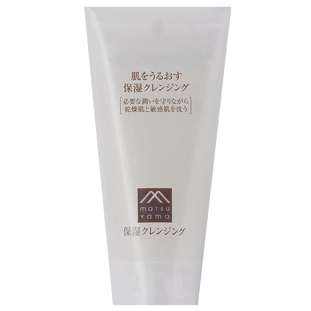 添加剤農学名門肌をうるおす保湿クレンジング(メイク落とし) 保湿 乾燥肌 敏感肌