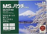 明光商会 MSパウチ専用フィルム B6サイズ MP138192 1箱(100枚)