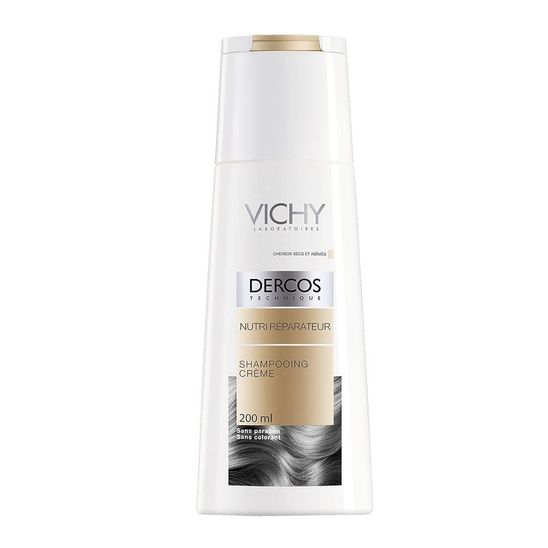 規範ばかげた滑りやすいDercos Reparative Shampoo 200ml [並行輸入品]