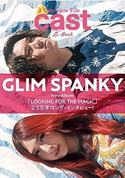 """[棚橋 和博]のGLIM SPANKY アルバム """"LOOKING FOR THE MAGIC"""" 2.5万字ロング・インタビュー! Interview File Cast"""