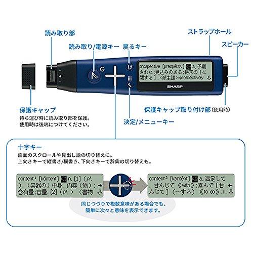 シャープペン型スキャナー辞書ナゾル2英語モデルBN-NZ2E