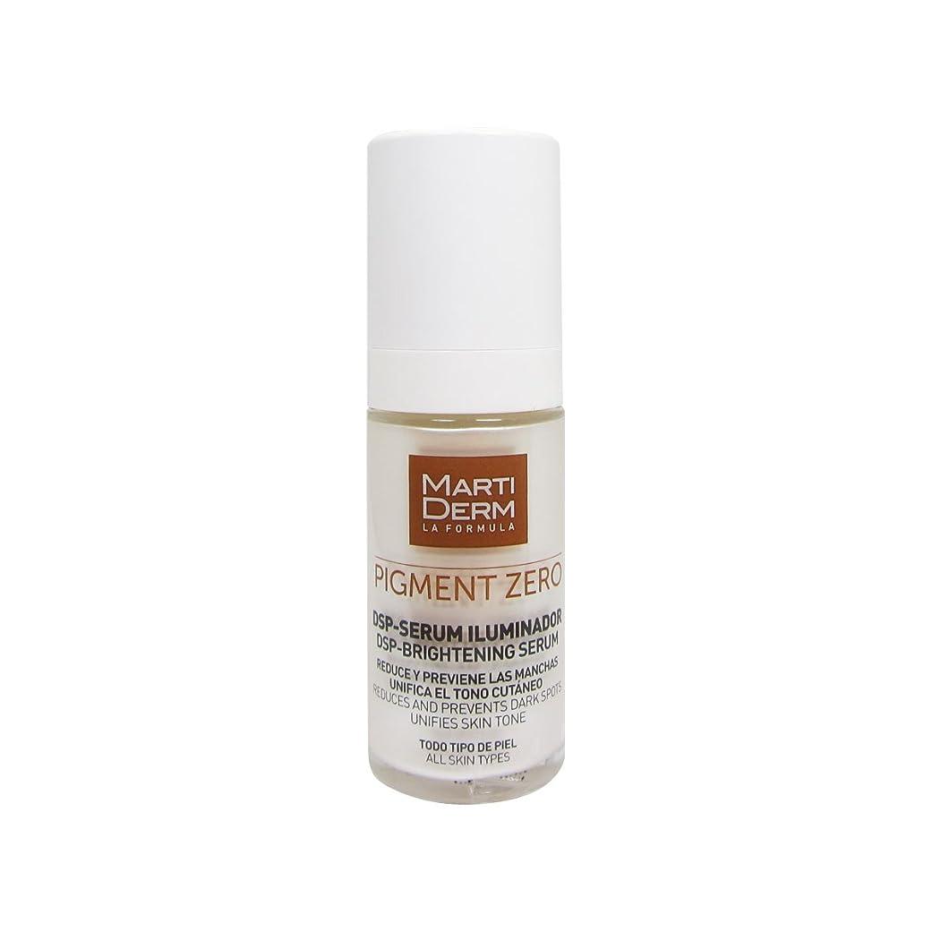 ダンス締める障害者Martiderm Pigment Zero Dsp-brightening Serum 30ml [並行輸入品]