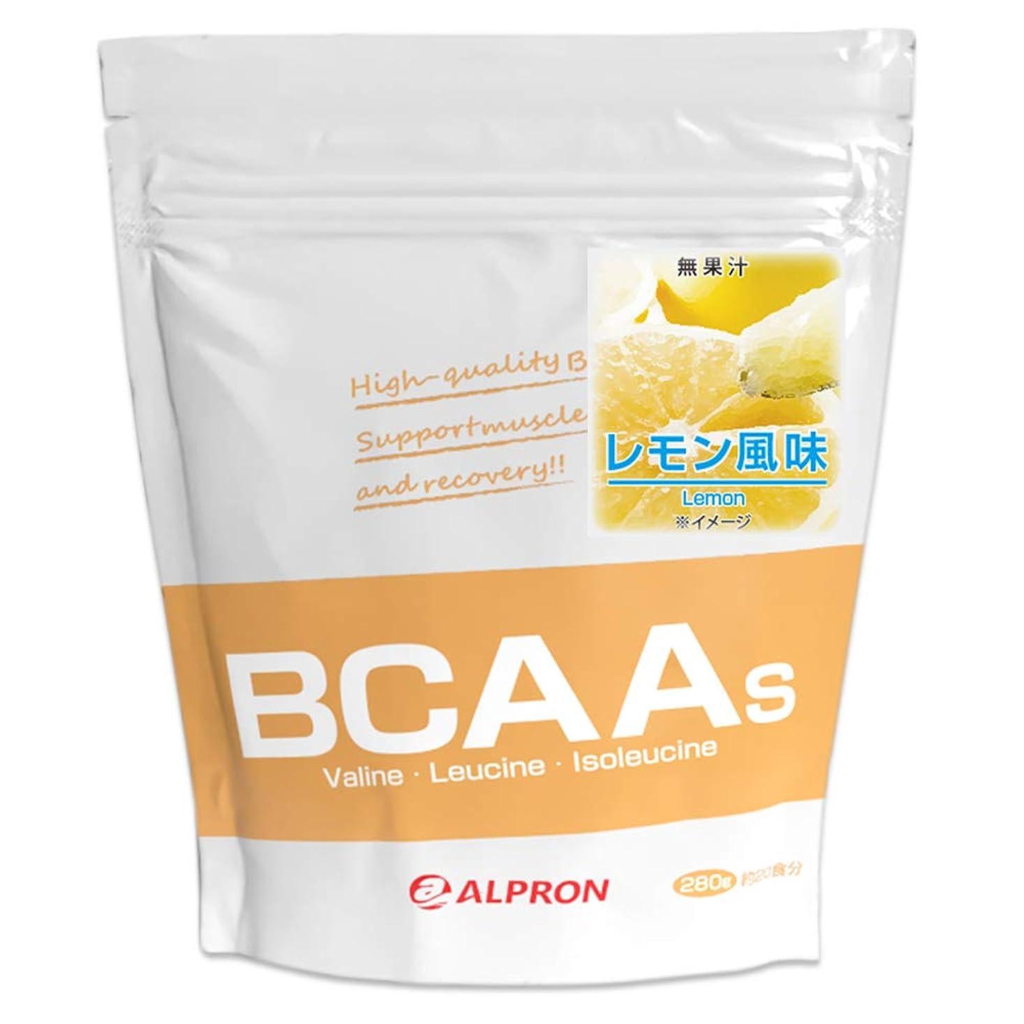 ボア急襲リラックスアルプロン BCAA + シトルリン + グルタミン 280g レモン風味(アミノ酸 ALPRON 粉末ドリンク 国内生産)