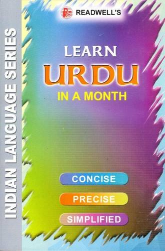 Learn Urdu in a Month ; Easy Method of Learning Urdu Through English Without a Teacher