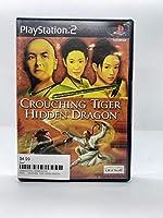 Crouching Tiger Hidden Dragon / Game