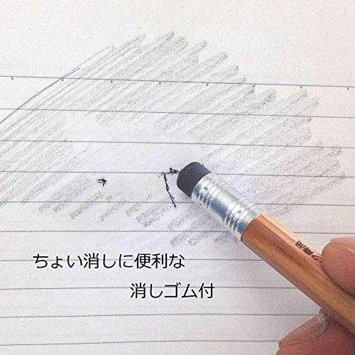 『トンボ鉛筆 ゴム付き鉛筆 木物語 HB 1ダース LG-KEAHB』の5枚目の画像