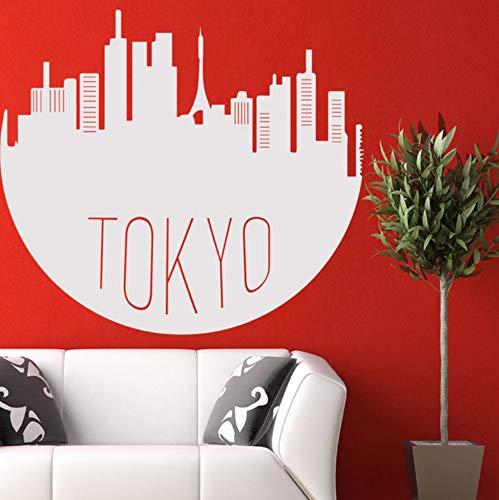test Tokyo Japan Vinyl Wandaufkleber Runde Skyline Andere Welt Wandaufkleber Kunst Home Decoration… Deutschland