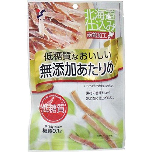 山栄食品工業『低糖質なおいしい無添加あたりめ』