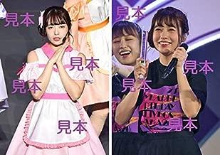 斉藤優里『乃木坂46〜7th YEAR BIRTHDAY LIVE〜』生写真30枚