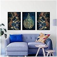 Muzimuziliイスラムアルクルシミディアムゴールドジオアッラーアラビア書道キャンバス絵画壁アートプリントポスター写真リビングルームの装飾-40X50Cmx3Pcs非フレーム