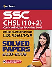 SSC CHSL (10+2) Solved Papers Combined Higher Secondary 2019