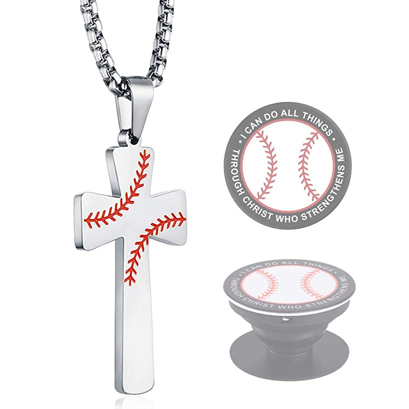 XIEXIELA Baseball Basketball Cross Pendant. I CAN DO All Things Strength Bible Verse Stainless Steel Sport Necklace