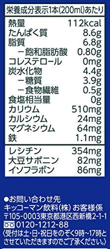 キッコーマン飲料北海道産大豆無調整豆乳200ml×18本