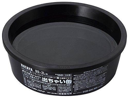 ハタヤ(HATAYA) ボウフラストッパー 出ちゃい缶 大型タイプ BD-2L