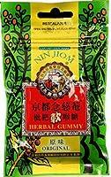 《京都念慈菴》枇杷軟喉糖原味(30g袋)(のど飴[ソフト] ビワオリジナル味)《台湾 お土産》 [並行輸入品]