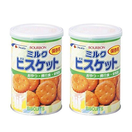 備蓄用 非常食 ブルボン ミルクビスケット (2缶セット)