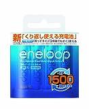 SANYO NEW eneloop 充電式ニッケル水素電池(単3形4個パック) [HR-3UTGA-4BP]