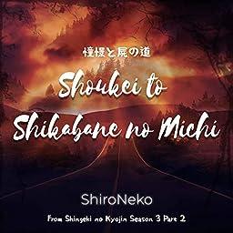 Shoukei to Shikabane no Michi (From