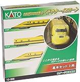 Type 923-3000 [DOCTOR YELLOW] (Shinkansen Inspection Cars) (Basic 3-Car Set) (Model Train) (japan import)